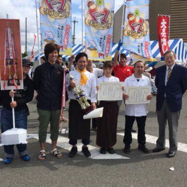 【結果発表】2017年優勝はココテラス!